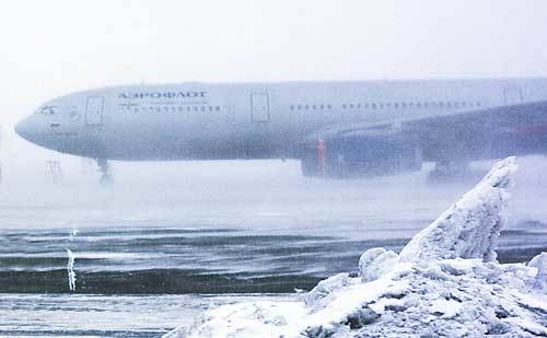 Airplane and Cold